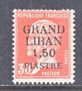 FRENCH  GRAN  LIBAN  7   ** - Great Lebanon (1924-1945)