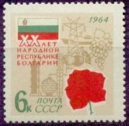 USSR, 1964. 3008 (3098) 20 Years Of Socialist Revolution In Bulgaria