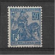 FRANCE 1929 JEANNE D'ARC  YT 257    Neuf** Scan Non Contractuel Plusieurs Exemplaires Identiques - Nuevos