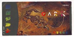 Dinosaur Bone Fossil,China 2002 Changzhou Dinosaur Park Admission Ticket Postal Stationery Card