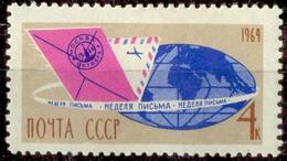 USSR, 1964. 3013 (3100) WEEK OF LETTERS