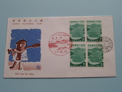 SAKAI NATIONAL PARK 46-6-26 ( The Society For Promotion Of Philately / See Photo ) ! - FDC