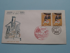 """CLASSICAL ART SERIES I """" KABUKI """" 45-7-10 ( The Society For Promotion Of Philately / See Photo ) ! - FDC"""