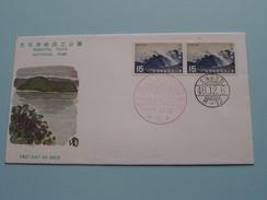 SHIKOTSU TOYA NATIONAL PARK 46-12-6 ( The Society For Promotion Of Philately ) ! - FDC