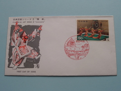 """CLASSICAL ART SERIES II """" GUGAKU """" 46-4-1 ( The Society For Promotion Of Philately ) ! - FDC"""