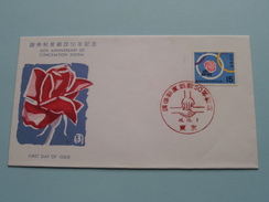 50th ANNIVERSARY OF CONCILIATION SYSTEM 46-10-1 ( The Society For Promotion Of Philately ) ! - FDC