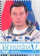 Ukraine 2016, Space, Russia Cosmonaut, 1v - Ukraine