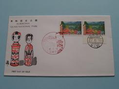 KURIKOMA QUASI-NATIONAL PARK 47-6-20 ( The Society For Promotion Of Philately ) ! - FDC