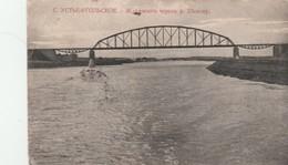 Russian.imp..Railway Bridge,Sheksna River,old Postcard - Russie