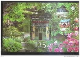 CROATIA 2014,BOTANIC GARDEN 125 YEARS,ROSES,ROSES PARFUME ON STAMP,MNH