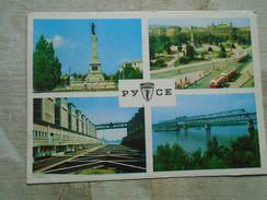D146473 Bulgaria  RUSSE Rousse - Bulgarie