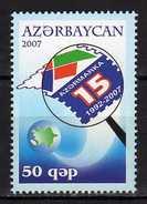 Azerbaijan 2007 The 15th Anniversary Of Azermarka Company.philately.AZER - Stamp.MNH - Azerbaïjan