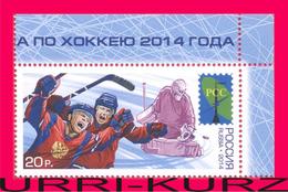 RUSSIA 2014 Winter Sport Ice Hockey World Championship RCC Regional Communication Commonwealth 1v Mi 2094 MNH