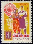 USSR, 1964. 3029 (3116) 40 Years Of Uzbek Soviet Socialist Republic