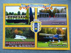 Postcard Ukraine Berezan Kiev Oblast 400 Years Airplane Plane Monument 2016 - Ucraina