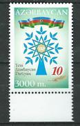 Azerbaijan 2002 The 10th Anniversary Of New Azerbaijan Party.MNH - Azerbaïjan