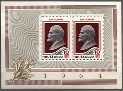 USSR 1964. BL.40 (3119) VI Lenin