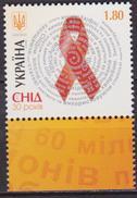 Ucraina  AIDS SIDA Health Medicina Salute MNH