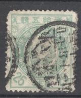 NIPPON 1888-92: YT 84 / Mi 66, O - FREE SHIPPING ABOVE 10 EURO - Japan