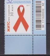 Kazakistan AIDS SIDA Health Medicina Salute MNH