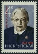 USSR, 1964. 3033 (3121) 95 Years Since The Birth Krupskaya