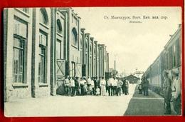 RUSSIA CHINA CHINESE EASTERN RAILWAY MANZHOULI STATION VINTAGE POSTCARD 1197 - China