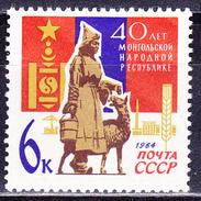 USSR, 1964. 3034 (3122) 40 YEARS OF MONGOLIAN PEOPLE'S REPUBLIC