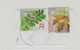 Ukranine 001/  Blätter Vom Baum (2) 2015  O  O