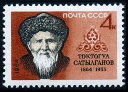 USSR. 1964. 3035 (3039) 100 Birth Anniversary Of Toktogul Satylganov