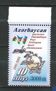 Azerbaijan 2003 The 10th Anniversary Of Azerbaijan Membership Of Universal Postal Union.U.P.U.MNH - Azerbaïjan