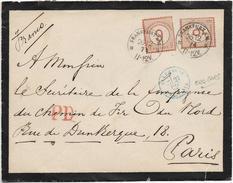 RARE Allemagne FRANCFORT FRANKFURT 2x N° 5 Yvert Ou N° 30 (9a9) CAD 26.12.1874 + CAD Bleu Entrée Allemagne ERQ. ...G