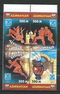 Azerbaijan 2004 Olympic Games - Athens, Greece.MNH - Azerbaïjan