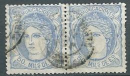 Espagne  - Yvert N° 107 Paire Oblitéré   - Cw 22807 - 1868-70 Provisional Government