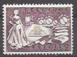 BELGIQUE - Cob - 968** - Cote 1,10 € - Deuxième Exposition Textile Internationale à Bruxelles