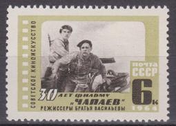 "USSR, 1964. 3044 (3130) 30 YEARS OF FILM ""Chapaev"""