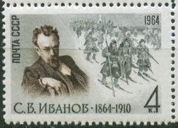 USSR. 1964. 3045 (3131) 100 Years Since The Birth ARTIST SV IVANOVA