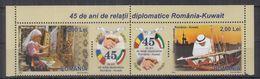 F31 Romania - MNH - Culture - Romanian