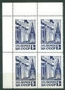 USSR, 1964. 3053 (3137) Standard Edition. Kremlin Palace Of Congresses