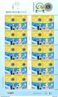 Taiwan 2017 Lions Clubs International Centennial Stamps Sheet Wheelchair Elder Youth Globe Map