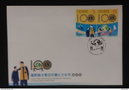 FDC(B) Taiwan 2017 Lions Clubs International Centennial Stamps Wheelchair Elder Youth Globe Map Disabled