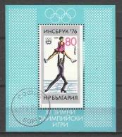 Bulgaria 1976 Mi Block 61 Canceled WINTER OLYMPICS - Gebraucht