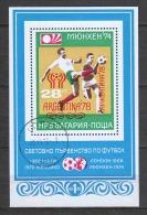 Bulgaria 1978 Mi Block 76 Canceled SOCCER FUSSBALL - Gebraucht