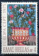 PIA -  GRECIA  - 1975 : Europa  - Pitture Di Teofilo Hatzimichael -  (Yv 1176-78)