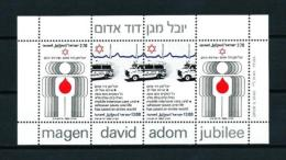 Israel  Nº Yvert  HB-19  En Nuevo - Hojas Y Bloques
