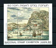 Israel  Nº Yvert  HB-20  En Nuevo - Hojas Y Bloques