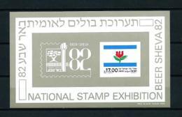 Israel  Nº Yvert  HB-22  En Nuevo - Hojas Y Bloques