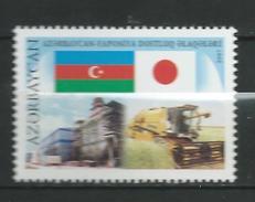 Azerbaijan 2007 Japan Friendly Relations.flags.MNH - Azerbaïjan