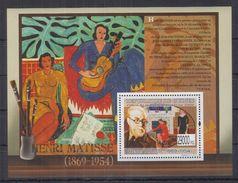 J31 Guinea - MNH - Art - Painting