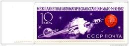 MISS173 - RUSSIA URSS 1962 , MARTE I  Dentellato  *** MNH  Spazio / Geofisico