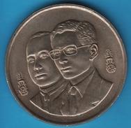 """THAILANDE 20 Baht  2538 / 1995 """"Department Of Revenue""""   Y#309 - Thaïlande"""